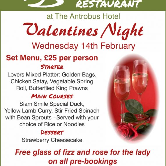 Wed 14th Feb: Valentines Day